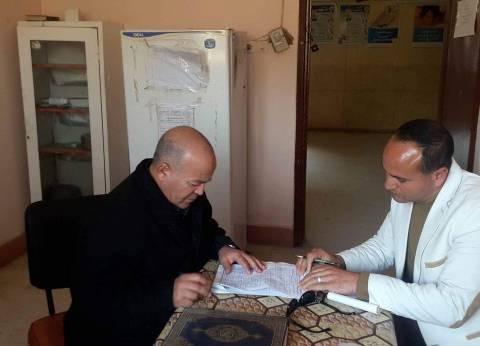 رئيس مدينة السنطة بالغربية يقرر إحالة 60 عاملا وإداريا للتحقيق