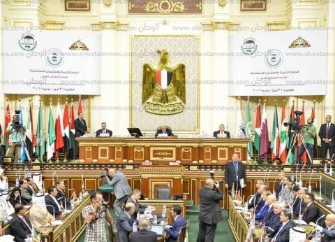 """البيان الختامي لـ""""برلمان العرب"""" يطالب الأمم المتحدة بحماية الفلسطينين"""