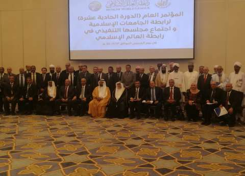 """""""المنيا"""" تشارك في مؤتمر رابطة الجامعات الإسلامية بالسعودية"""