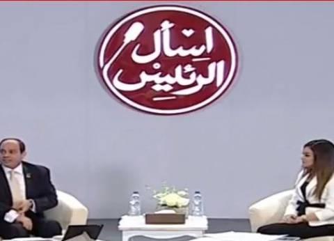 """مقدمة """"اسأل الرئيس"""": """"هاننفذ مدن البحر إمتى؟"""".. والسيسي ممازحا: إمبارح"""