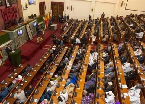 إثيوبيا تنهى «خلافات الحدود» مع إريتريا والبرلمان يرفع حالة الطوارئ