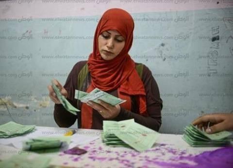"""إعادة على جميع مقاعد الدقهلية بين 58 مرشحا.. و""""حب مصر"""" تكتسح القوائم"""