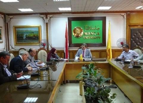 جامعة المنيا تدرس رفع نهاية الخدمة 140 شهرا للمشتركين بصندوق التأمين