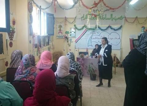 """""""قومي الوادي الجديد"""" يستكمل برنامج المرأة والمشاركه المجتمعية"""