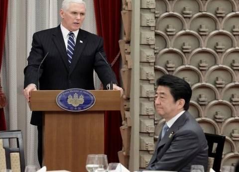 """""""كوريا الشمالية"""": على أمريكا """"التصرف بأدب"""""""