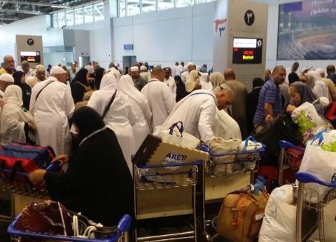 مطار القاهرة الدولي يستقبل 11 رحلة من الأراضي المقدسة