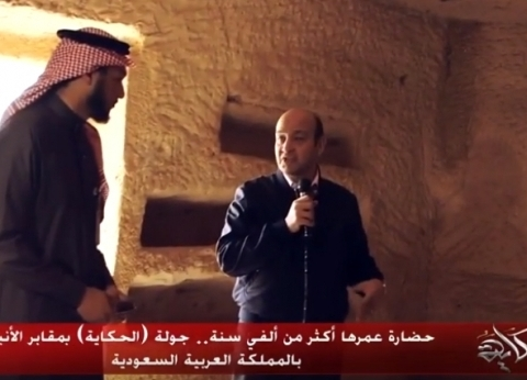 عمرو أديب يستعرض تاريخ مقابر الأنباط الأثرية بالسعودية من داخلها