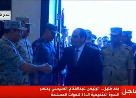 بث مباشر| السيسي يحضر الندوة التثقيفية للقوات المسلحة بمركز المنارة