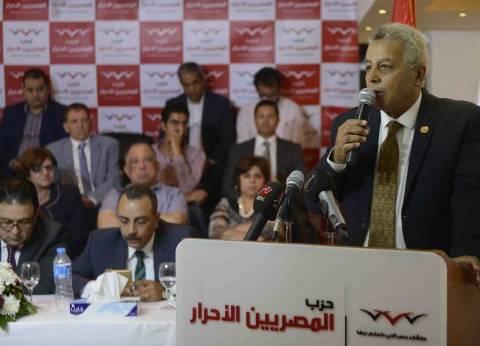 الأحزاب ترحب بدعوة الرئيس للاندماج.. «المصريين الأحرار»: الإخوان سعوا للتشتيت.. و«الوفد»: خطوة مهمة