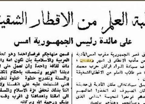من أرشيف السياسة| عزومة ببيت الرئيس.. محمد نجيب يفطر مع طلاب سودانيين