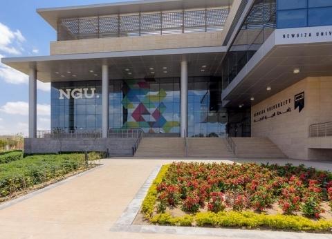جامعة نيو جيزة تعلن عن منح دراسية في كلية الصيدلة