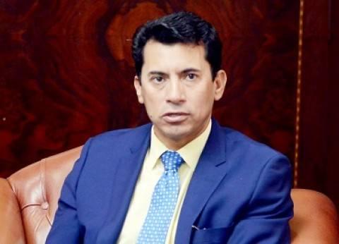 أشرف صبحي: إطلاق اسم الشهيدين محمد المسيري ومحمود خضر على مركزي شباب
