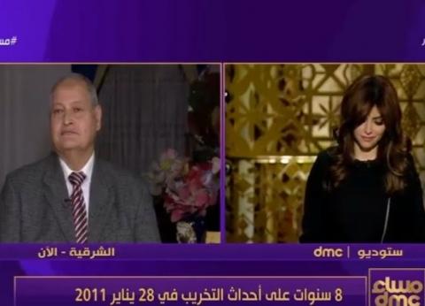 """مدير أمن سيناء في """"25 يناير"""": إيرانيون وفلسطينيون اقتحموا حدود مصر"""