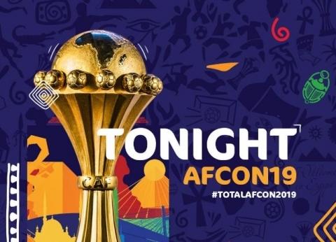5 مكاسب اقتصادية لمصر من تنظيم كأس الأمم الأفريقية