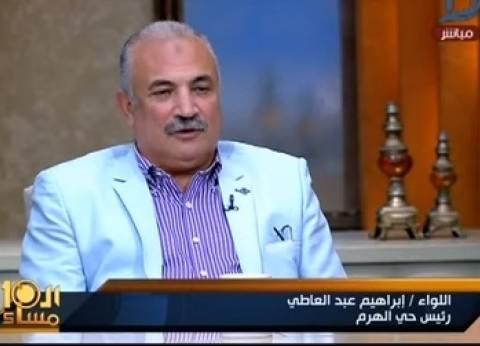"""رئيس حي الهرم ينكر واقعة الرشوة أمام المحكمة: """"ماحصلش"""""""