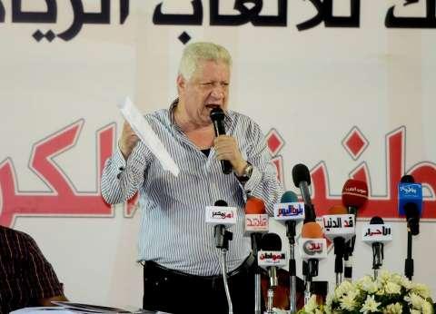 """""""الأعلى للإعلام"""" يحقق في التراشق بين مرتضى منصور وعبدالناصر زيدان"""