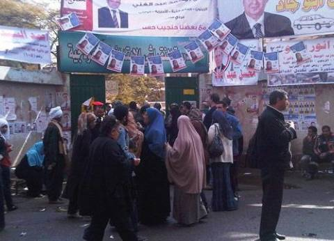 """إقبال كثيف على لجان الانتخابات البرلمانية بـ""""دار السلام"""""""