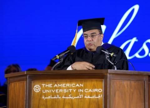 الجامعة الأمريكية تمنح محمود محيي الدين الدكتوراه الفخرية