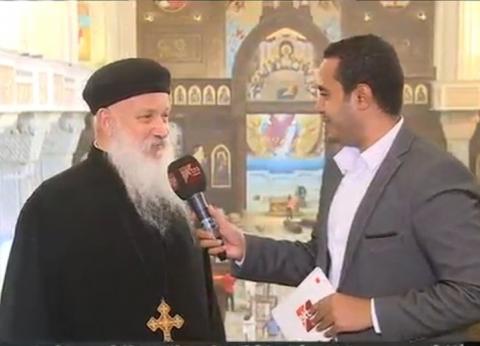 سرجيوس: الزعيم جمال عبدالناصر ساهم في بناء الكاتدرائية بـ150 ألف جنيه