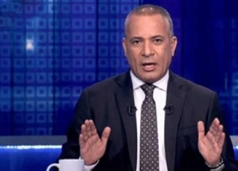 """أحمد موسى: """"إعلام فرنسا وقف جنب دولته مش زي إعلامنا اللي بيساند الإرهاب"""""""