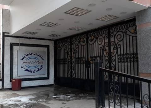 مركز النيل للإعلام: مستشفى بنها الجامعي يحتاج لتضافر الجهود