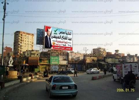 لافتات تأييد السيسي لفترة رئاسية ثانية تغزو شوارع الغربية