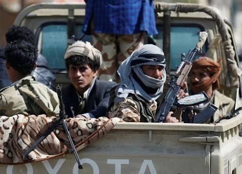 """جماعة """"أنصار الله"""" تستهدف مصفاة شركة أرامكو بالعاصمة السعودية"""