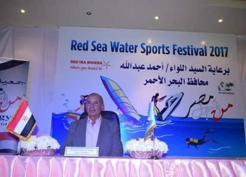 محافظ البحر الأحمر يحضر مهرجانا لتنشيط السياحة الشاطئية بالغردقة