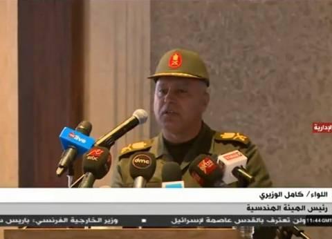 كامل الوزير: العاصمة الإدارية الجديدة مشروع مصري خالص