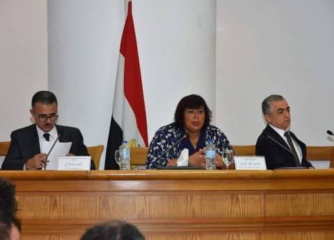 وزيرة الثقافة تجتمع بأعضاء اللجنة العليا لإقامة المهرجانات