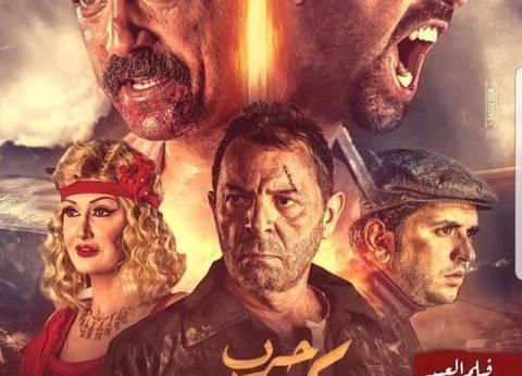 quotسي سينماquot الجونة تعرض 4 أفلام في موسم عيد الفطر