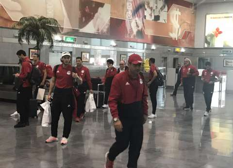 عاجل| وصول بعثة المنتخب المصري مطار القاهرة