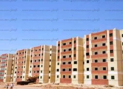بريد الوطن| شقة تحت بند الأرامل يا وزير الإسكان