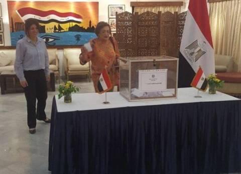 بالصور| أقدم ناخبة مصرية في الهند تدلي بصوتها في الانتخابات