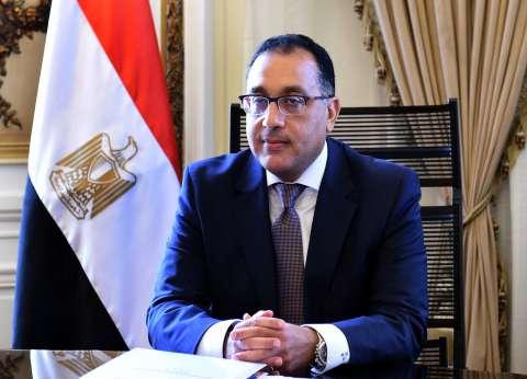 مدبولي: استثمارات مصر في دول القارة الأفريقية تتجاوز 8 مليارات دولار