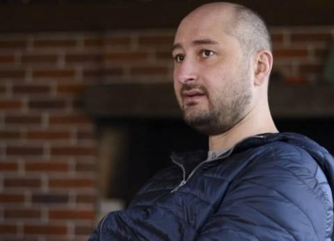 كييف تتهم موسكو بقتل صحفي روسي على أراضيها