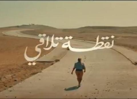 """عضو """"تنسيقية شباب الأحزاب"""": """"نقطة تلاقي"""" أظهر طبيعة مصر الحقيقية"""