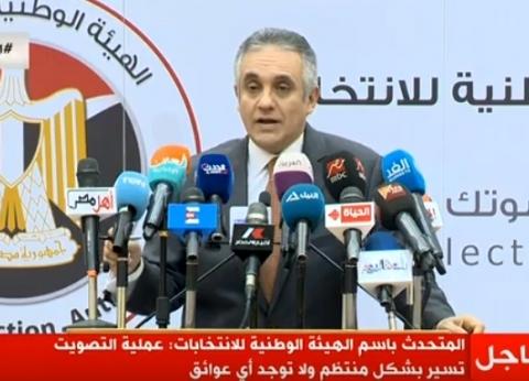"""الوطنية للانتخابات: من يطالب بالاستفتاء على كل مادة """"غير ملم بالدستور"""""""