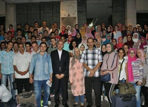 الاتحاد العام للطلاب ينظم رحلة إلى شرم الشيخ لأوائل الإعدادية