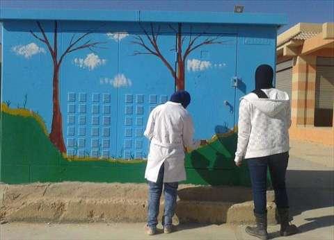 """طلاب نادي العلوم يحولون أكشاك كهرباء """"العاشر"""" و""""الشروق"""" للوحات فنية"""