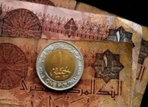 أنا «أتبرع».. إذن أنا «مصرى»