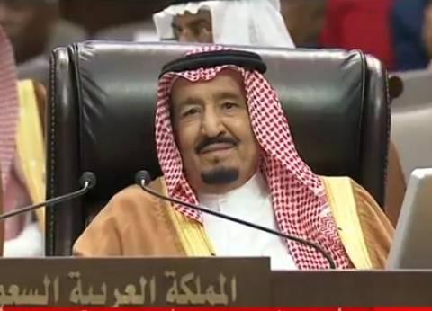 """تضم 25 ألف عضو.. أسرة """"آل سعود"""" مؤسسة المملكة العربية السعودية"""
