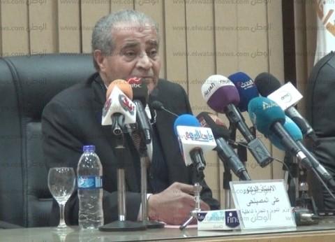 """""""التموين"""": جهزنا 6 مصانع لاستقبال محصول """"قصب السكر"""""""
