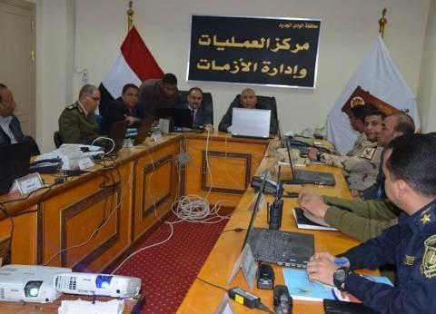 محافظ الوادي الجديد يتابع استعدادات غرفة العمليات الرئيسية للانتخابات