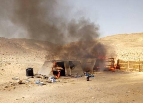 """""""وزراء العدل العرب"""" يدعو للامتناع عن دعم الكيانات الإرهابية"""