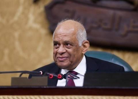 """""""عبدالعال"""" يلتقي وزير شؤون النواب عقب عودته من الحج"""