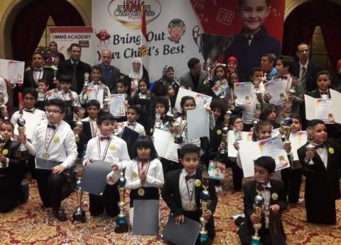 """""""تعليم القاهرة"""" تكرم أوائل المحافظة الفائزين بجوائز """"يوسي ماس"""""""