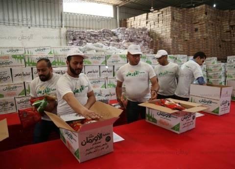 """""""أورمان كفر الشيخ"""": توزيع 8 آلاف كرتونة مواد غذائية على غير القادرين"""