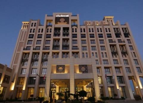 بالصور| جولة داخل فندق إقامة منتخب مصر في روسيا