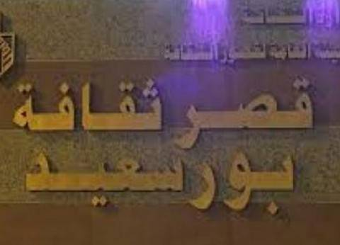 """معرض للصور الفوتوغرافية عن الفن الإسلامي بمركز """"مولانا آزاد"""" الهندي"""